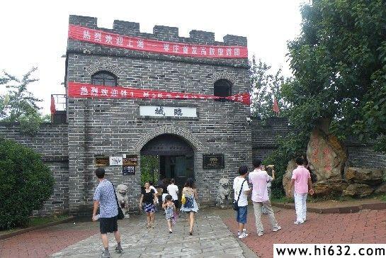 薛城临山公园-枣庄网