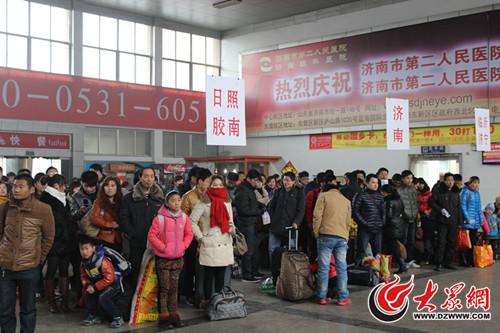 枣庄汽车站春运累计送旅客20万次